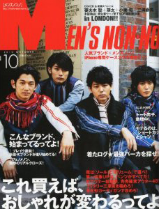 MEN'S NON・NO | JUNE 2016
